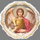 «Совет Архангела Михаила»